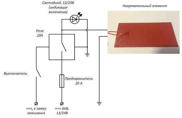 Схема Подогреватели.jpg